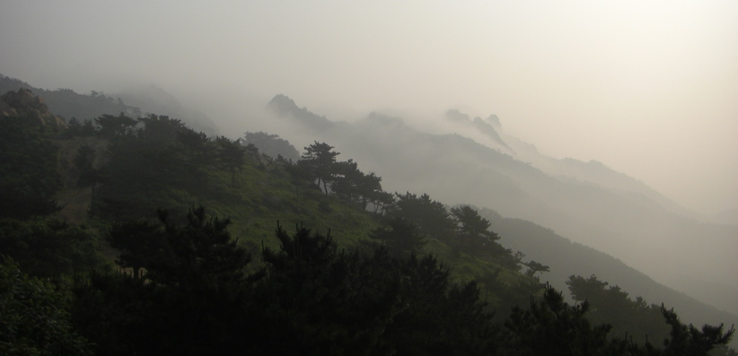 Fu Mountain covered in mist