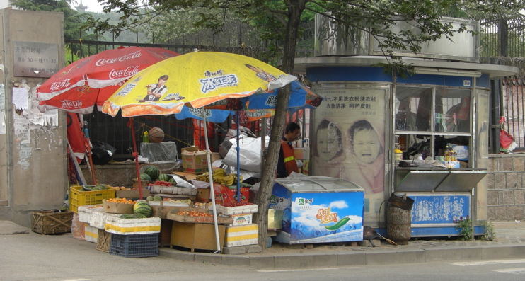 Ningdu Road Fruit Stand
